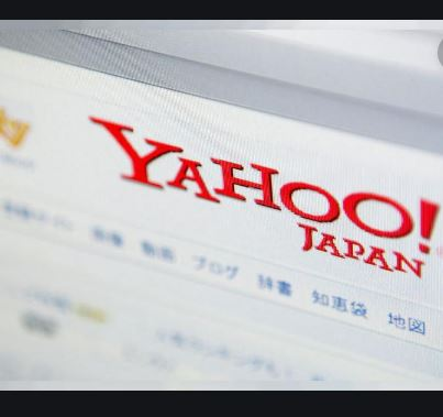 yahoo-mail-japan-login